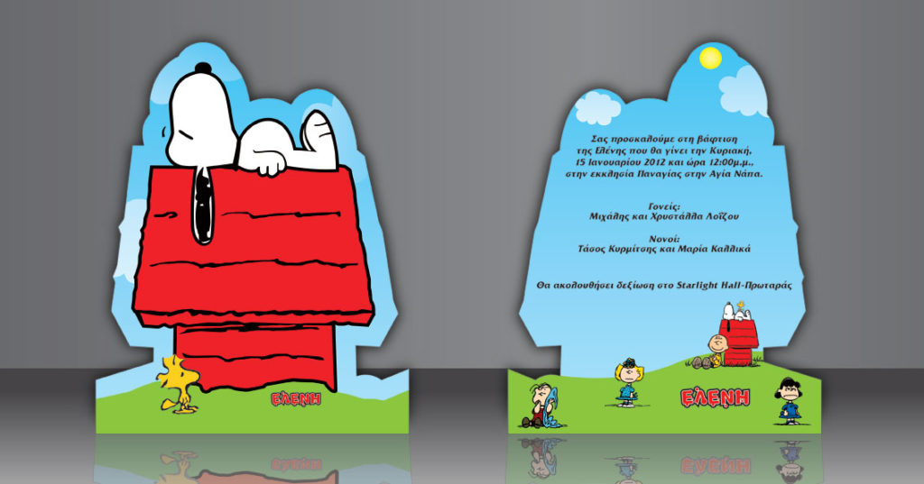 Wedding Invitations – Snoopy Party Invitations