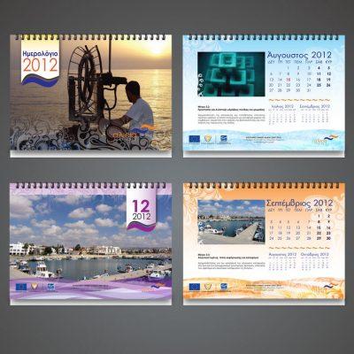 tmima-aleias-calendar